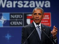 Обама пообещал, что США продолжат защищать Европу, в том числе от России