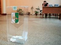 Референдум о досрочных выборах президента Абхазии признан не состоявшимся