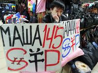 Китайский город Суйфэньхэ на границе с Приморьем после падения рубля избавляется от российских вывесок