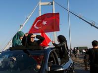 В Стамбуле возобновилось движение по мосту через Босфор