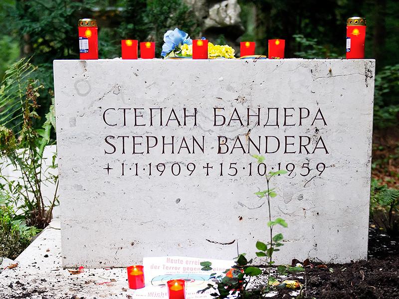 Неизвестные вандалы осквернили могилу украинского националиста Степана Бандеры в немецком городе Мюнхене