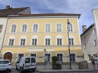Правительство Австрии решило конфисковать дом, где родился Гитлер