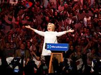 Клинтон утвердили кандидатом в президенты США от Демократической партии