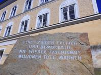 """Теперь идут споры, что дальше делать со зданием. Министерство внутренних дел Австрии предлагает его снести, другие хотят сделать из него музей или даже супермаркет, чтобы """"деполитизировать"""" это место"""