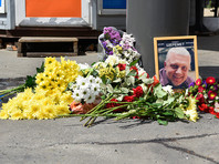 СБУ рассматривает шесть версий причин убийства журналиста Павла Шеремета