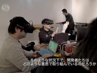 Японский фестиваль для взрослых закрылся, не выдержав наплыва желающих попробовать виртуальный секс