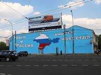 """По словам Трампа, также стоит иметь в виду, что сами """"жители Крыма предпочли бы быть с Россией, а не там, где они были раньше"""""""