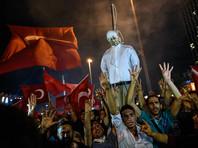 Турецкое правительство заявляет, что переворот был вдохновлен последователями Гюлена, которого в Турции обвиняют в проведении продолжительной кампании с целью свержения законной власти через своих сторонников внутри государства