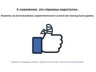 """По информации """"Русской службы BBC"""", причиной блокировки якобы стал тот факт, что аккаунт журналистки в Facebook является """"фейковым"""". При этом администраторы социальной сети не просили активистку предоставить документы, подтверждающие ее личность"""