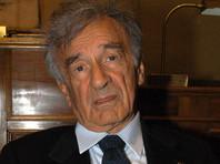Умер переживший Освенцим лауреат Нобелевской премии Эли Визель