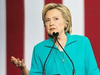 """Хиллари Клинтон назвала Путина """"крестным отцом"""" глобального национализма"""