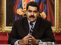 Президент Венесуэлы поручил за 48 часов очистить руководство госучреждений от представителей оппозиции