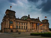 Правительство Германии приняло новый план гражданской обороны впервые с 1989 года. Он включает ряд мер по обеспечению населения продовольствием и необходимыми медикаментами в условиях чрезвычайных ситуаций