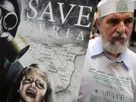 ООН обвинила правительство Сирии в использовании химоружия
