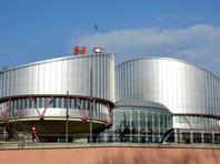 ЕСПЧ дал ход жалобе родственников жертв МН17 против властей Украины