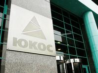 Экс-юрист ЮКОСа рассказал американскому суду о нарушениях закона в компании