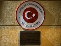 Турция назначила нового посла в России