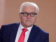 Германия призвала РФ к подписанию нового соглашения по контролю над вооружениями
