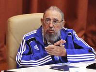 Фидель Кастро назвал русских и китайцев отважными и умными народами
