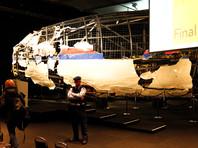 Прокуратура Нидерландов представит первые итоги расследования причин крушения MH17 на Донбассе 28 сентября