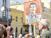 """Около 30% украинцев согласились с утверждением, что Сталин был """"великим вождем"""""""
