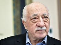 Турция просит США временно арестовать Фетхуллаха Гюлена