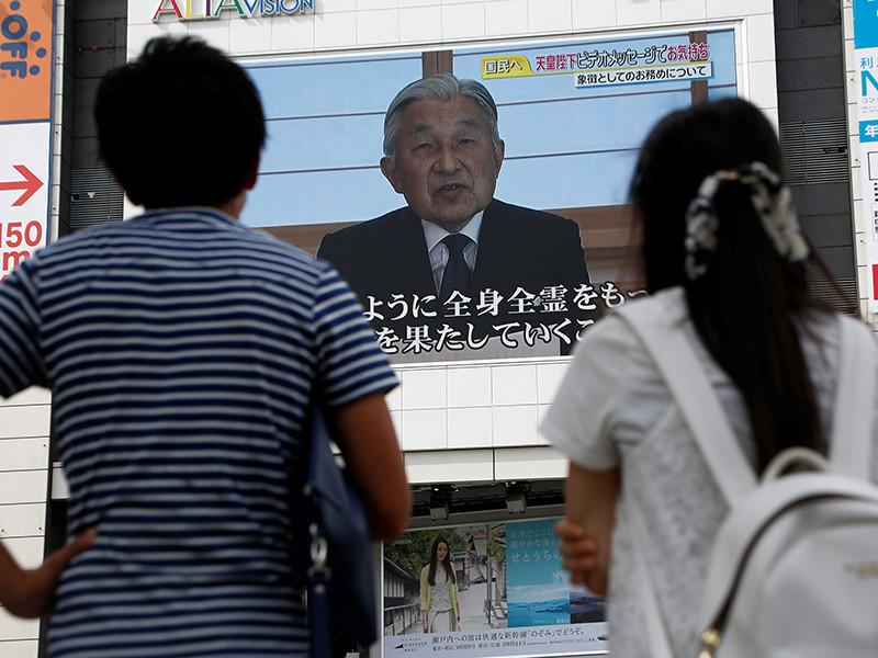 Император Японии Акихито, чье возможное отречение на протяжении последних дней активно обсуждается в СМИ, обратился к нации