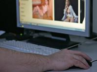 В Оклахоме назвали порнографию  возможной причиной разводов