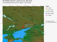 В районе Мариуполя произошло землетрясение магнитудой до 4,9