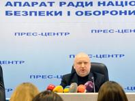 """Заявление ФСБ о предотвращенном теракте в Крыму на Украине назвали """"провокационным бредом"""" и элементом """"гибридной войны"""""""