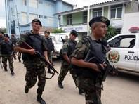 """В полиции Перу нашли """"эскадрон смерти"""", уничтожавший преступников до суда"""