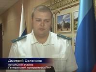 """Приговор пяти членам банды """"Бэтмена"""", пытавшим и грабившим луганских жителей, вступил в силу"""