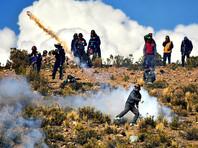 В Боливии увеличилось количество погибших шахтеров, протестующих против закона о кооперативах