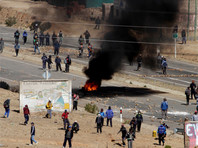 В Боливии бастующие шахтеры до смерти забили замминистра
