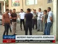 200 гостей свадьбы в Грузии госпитализировали с отравлением