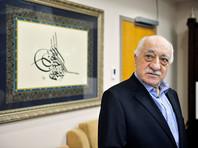 WSJ: США склонны отказать Турции в экстрадиции Гюлена
