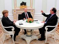 Париж и Берлин отменили трехстороннюю встречу Путина, Олланда и Меркель на саммите G20