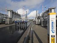 """""""Сейчас не время усиливать зависимость Европы от российского газа"""": Байден раскритиковал проект """"Северный поток - 2"""""""