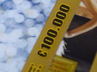 Выигравший в лотерею 6 млн евро бельгиец не захотел забирать деньги