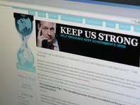 WikiLeaks пообещал 20 тысяч долларов за информацию об убийцах члена Демократической партии США