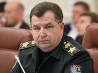 Министр обороны Украины уволил советника, которого заподозрили в подделке снимка из Донбасса