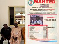 """Военные Нигерии утверждают, что смертельно ранили лидера террористической группировки """"Боко Харам"""""""