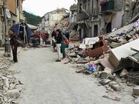 Мощное землетрясение произошло в центральной Италии, что привело к серьезным разрушениям в городе Аматриче