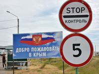 Обвиненный в организации диверсий в Крыму психолог Сердюк указал на недостаток квалификации