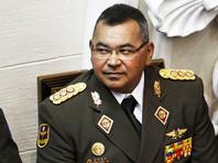 Мадуро назначил главой МВД Венесуэлы генерал-майора, обвиненного США в наркоторговле