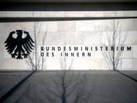 Секретный документ о связи Турции с террористами мог попасть в СМИ из-за халатности сотрудника немецкого МВД