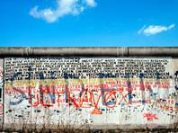 Фрагменты Берлинской стены нашли на заводе по переработке мусора