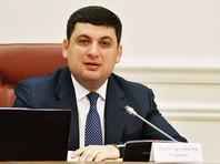 Премьер Украины Гройсман объяснил на заседании кабмина, почему с трудом передвигается