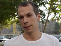 В Армении суд освободил под подписку о невыезде задержанного по запросу США россиянина
