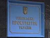 На Украине завели дело на Шойгу и еще 17 российских чиновников